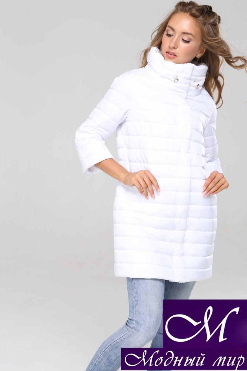 Демисезонная женская куртка (р. 42-54) арт. Анаит белый