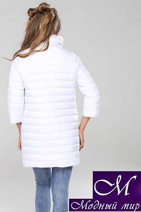 Демисезонная женская куртка (р. 42-54) арт. Анаит белый, фото 2