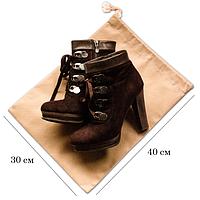 Мешок-пыльник для обуви с затяжкой Бежевый, фото 1