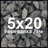 Щебень 5*20 с перевалки 7км