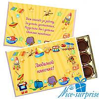 Коробка со сладостями Toffifee ЛЮБИМОЙ НЯНЕ (15 конфет)