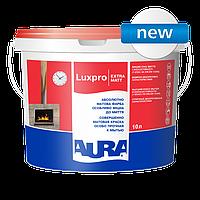Інтер'єрна фарба  Aura Luxpro ExtraMatt біла(база А) 10 л