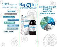 Рапалайн- диетическая добавка, 100% гидролизат черноморского моллюска рапаны, морской коллаген, витамин С