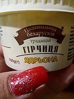 Горчица ядрёная 100 грамм (Беларусская)