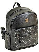 Женский рюкзак Alex Rai