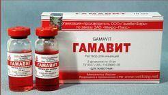 Гаммавит