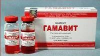 Гамавит, 10мл