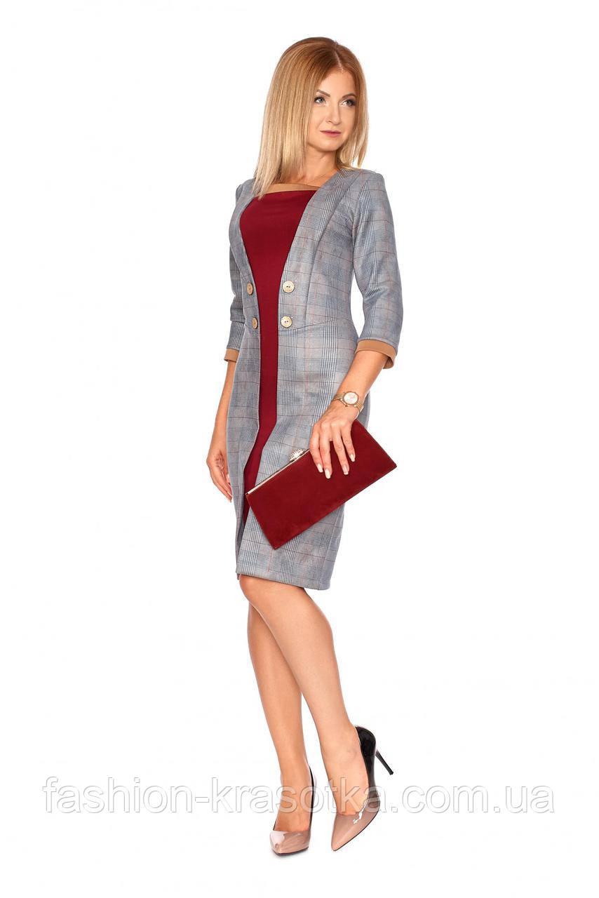 Шикарное женское платье в размерах 42-52
