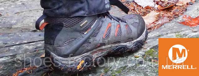 Мерел теплые кроссовки