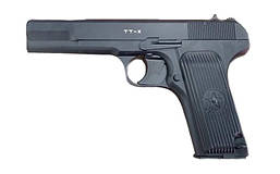 Пистолет пневматический BORNER TT-X 4.5 мм