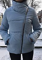 Женская куртка «Жемчужина» (26) Голубой, 48