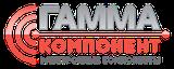 Интернет- магазин Гамма Компонент