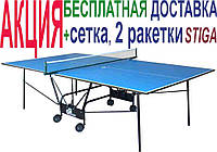 Стол для тенниса настольного Gk-4/Gp-4