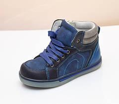 Детские демисезонные ботинки для мальчика 21р.-26р. синие 3872