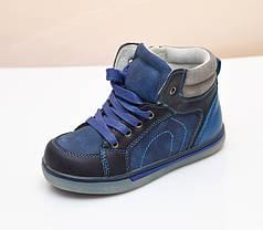 Детские демисезонные ботинки для мальчика синие 21р