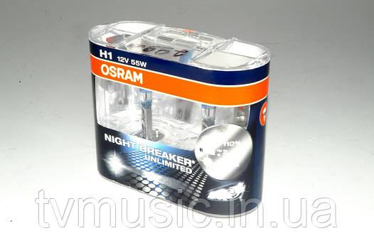 Комплект галогенных ламп Osram Nightbreaker Unlimited H1 (64150NBU)