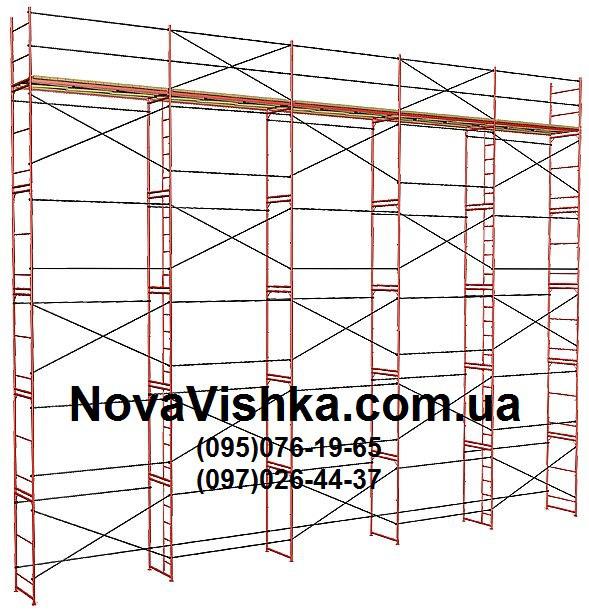 Фасадные строительные леса облегченные