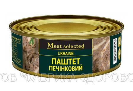 Паштет печінковий Meat Selected Класичний 240 г від ВИРОБНИКА