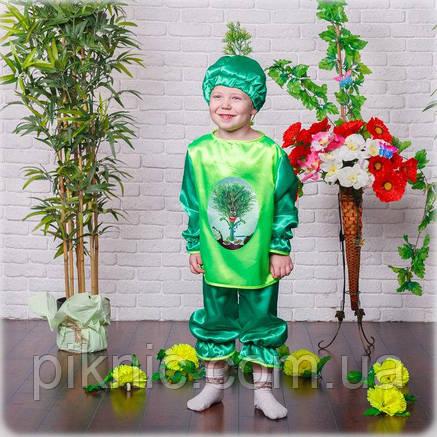 Детский костюм Укроп для детей 5, 6, 7, 8 лет. Карнавальный костюм для мальчиков на праздник Осени, фото 2
