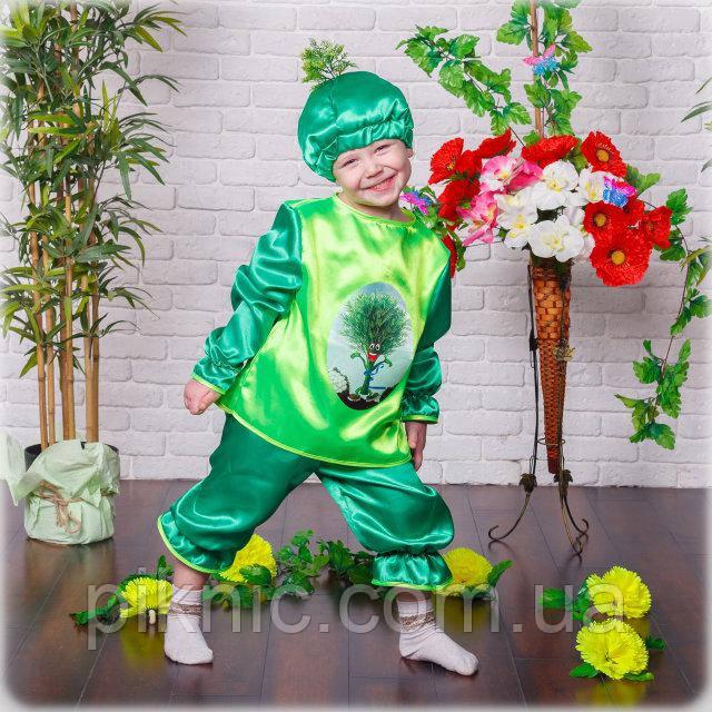 Детский костюм Укроп для детей 5, 6, 7, 8 лет. Карнавальный костюм для мальчиков на праздник Осени