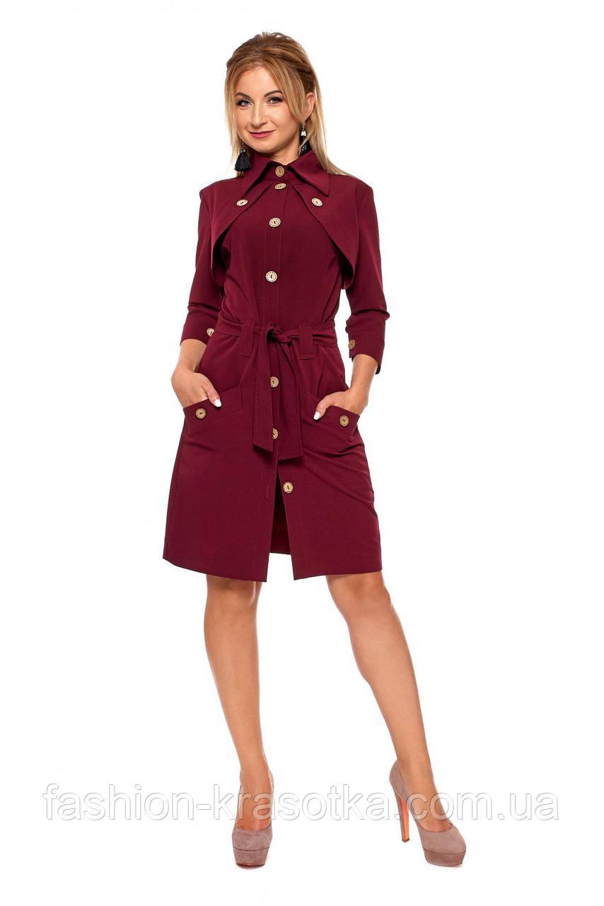 Нарядное платье в размерах 42-50