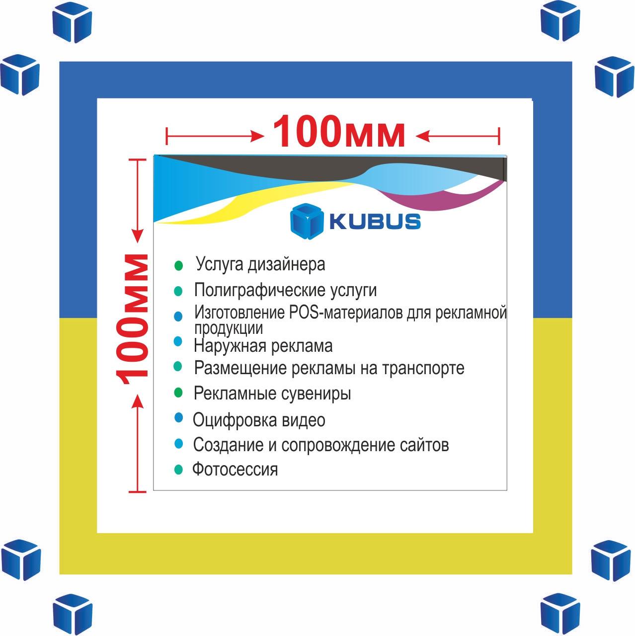 Печать мини флаера (1000 шт/ 80 г/м²/оперативно/любые тиражи)