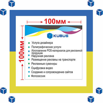 Печать мини флаера (1000 шт/ 80 г/м²/оперативно/любые тиражи), фото 2
