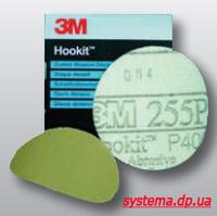 3М™255P Hookit™ - Шлифовальный круг, 125 мм без отверстий P150