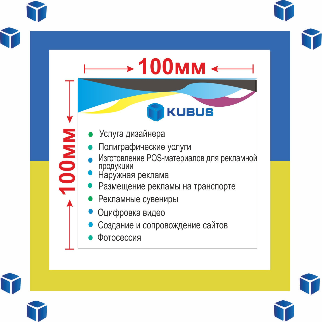 Печать мини флаера (1000 шт/ 90 г/м²/оперативно/любые тиражи)