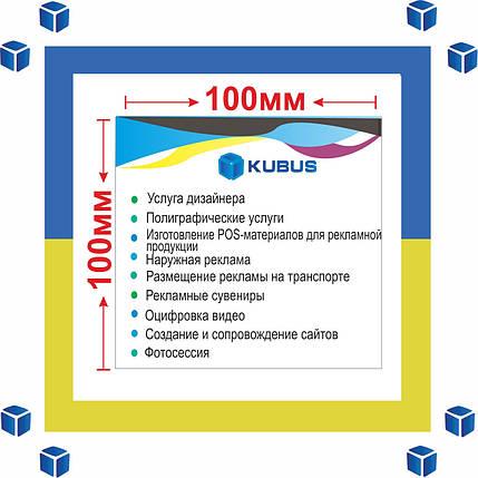 Печать мини флаера (1000 шт/ 90 г/м²/оперативно/любые тиражи), фото 2