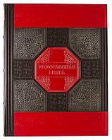 Элегантная Родословная книга - Черное с красным