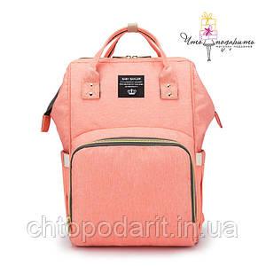 Рюкзак-органайзер для мам и детских принадлежностей нежно-розовый Код 10-6839