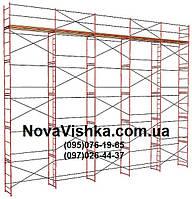 Будівельні риштування рамного типу