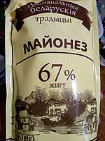 Майонез 67% Беларусский 300 грамм