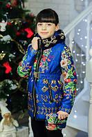 Куртка детская для девочки Ключик-весна електрик принт\2 демисезон 122см сумка в комплекте, трикотажный довяз