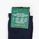 """Шкарпетки чоловічі махрові """"Житомир"""" стрейч (продаються тільки від 12 пар) носки, фото 2"""