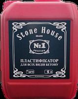 Пластификатор ТМ «Stone House» №1  для всех марок и классов бетона 10л.