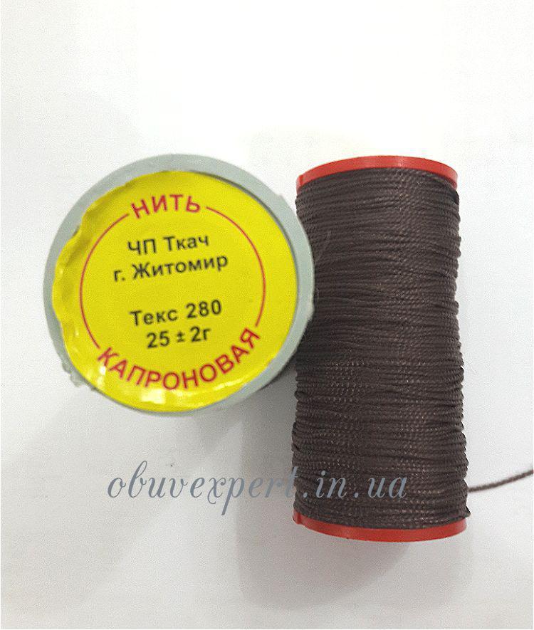 Нить обувная капроновая Ткач 0,6 мм (текс 280), цв. коричневый, 25 гр