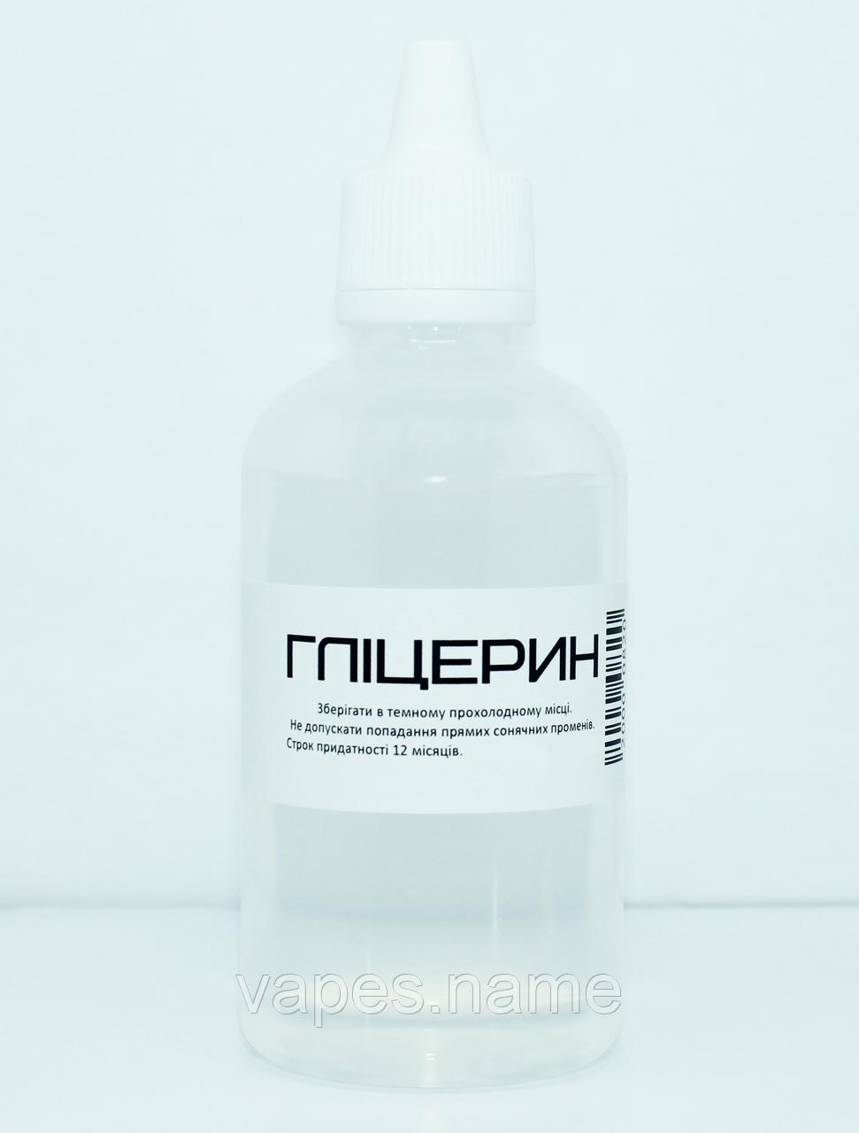 Глицерин для электронных сигарет, 100мл