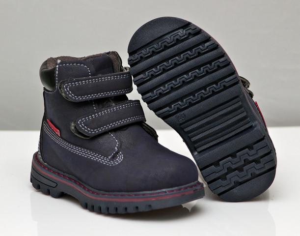 Детские зимние ботинки для мальчика черные синие 23р.