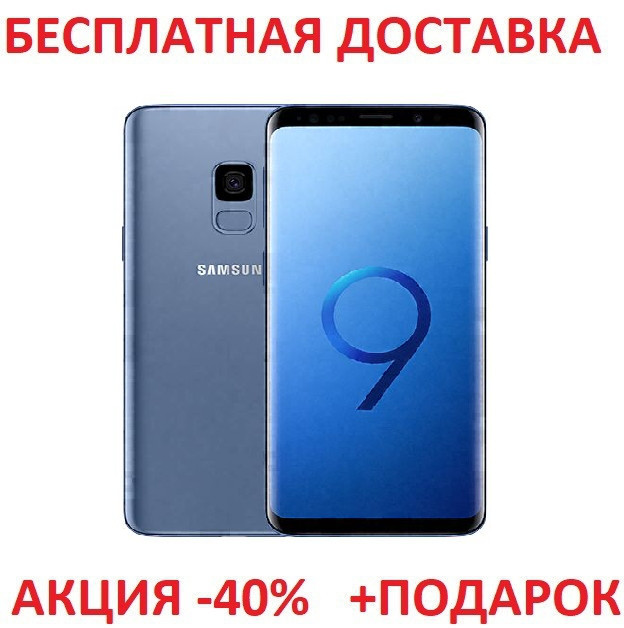 Телефон Samsung Galaxy S9 64 GB ГБ  Original size Высококачественная реплика
