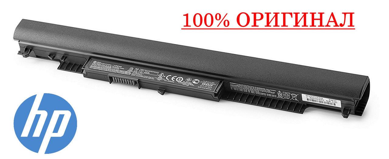Оригинальная батарея HP  250 G5, 255 G5 (HS04, HS03) - Аккумулятор, АКБ