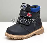Детские демисезонные ботинки для мальчика GFB черные 30р.