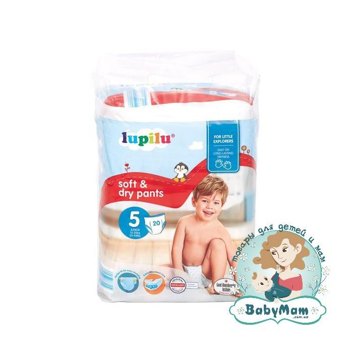 Трусики - подгузники Lupilu Pants Soft & Dry 5 (12-17кг), 20шт