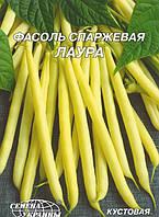 """Семена фасоли спаржевой Лаура, среднеранняя, 20 г, """"Семена Украины"""", Украина"""