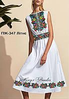 Плаття жіноче №347 Літнє