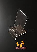Подставка под телефон из акрила, фото 1
