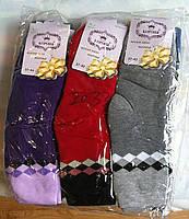 Носки женские махровые х/б Корона НЖЗ-0178, фото 1