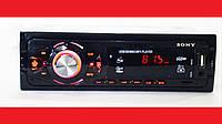 Автомагнитола Sony 8222BT ISO Bluetooth, MP3, FM, USB, SD, AUX, фото 1