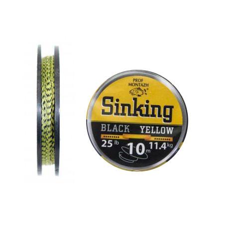 Поводочный материал Профмонтаж Black-Yellow 25 lb 10 m